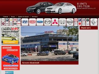 Автосалон на Минском шоссе