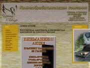 Камнеобрабатывающая компания «Чёрный лебедь» - изготовление памятников и мемориальных памятников из гранита (Брянск)