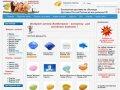 Viagra-vologda.ru — Виагра,Сиалис,Левитра-витамины для активного мужчины!
