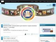 МОУ Видновская гимназия - Официальный сайт