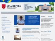 Bc-rada.gov.ua