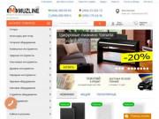 Интернет-магазин музыкальных инструментов (Украина, Киевская область, Киев)