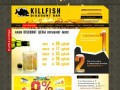 «KillFish Discount Bar» - получи 200 руб. в подарок