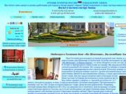3-местный номер в Анапе дешево. Удобное расположение. (Россия, Нижегородская область, Нижний Новгород)