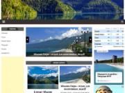 Абхазия: лето, море, отдых. Подробности на сайте. (Россия, Нижегородская область, Нижний Новгород)