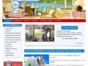 Агентство недвижимости Союз-Риэлт Чебоксары, Чувашия: продажа квартир