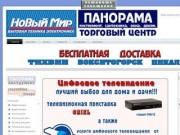 Интернет магазин бытовой техники в Тихвине - novmir-spb.ru