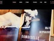 Make Me Up Studio & School - школа макияжа. Курсы визажа Одесса. Свадебный макияж и прически (Украина, Одесская область, Одесса)
