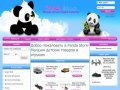 Panda Store-Магазин детских товаров и игрушек