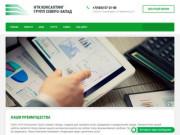 Оценочные Юридические услуги ООО НТК Консалтинг Групп Северо-Запад г. Биробиджан