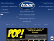 Контейнеры для пластинок Leone. Магазин Leone.spb.ru (Россия, Нижегородская область, Нижний Новгород)