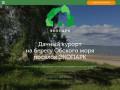 Продажа земельных участков у моря (Россия, Новосибирская область, Новосибирск)