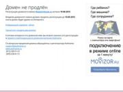 Театральный форум - Каталог Российских Сайтов