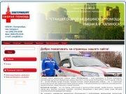 Официальный сайт станции скорой медицинской помощи г. Екатеринбург
