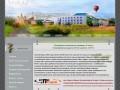 Официальный сайт города Алдан