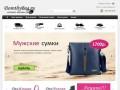 Dorothy Bag - Интернет магазин недорогих сумок, кошельков и аксессуаров.