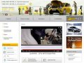 Автосервис QuickMADE в Москве - техническое обслуживание и ремонт автомобилей
