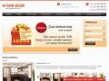 Кухни в Минске: купить кухню на заказ