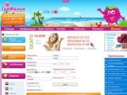 Туристическое агентство Турмалин-ТУР555.ru Серпухов предлагает горящие туры в Египет