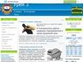 Сайт с. Урей 3 Темниковского р-на (Россия, Мордовия, г. Темников)