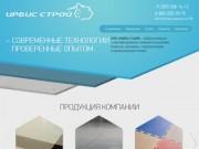 ЗАО «Ирбис-Строй» - торгово-строительная компания (Россия, Новосибирская область, Новосибирск)