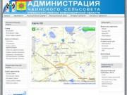 Карта МО - Администрация Чаинского сельсовета, Купинского района, НСО