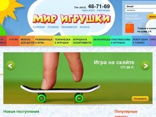 Магазины детских игрушек в Хабаровске   Продажа игрушек   Купить игрушки – Мир игрушки