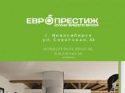 Европрестиж - качественные итальянские кухни: купить итальянскую кухню в Новосибирске (Россия, Новосибирская область, Новосибирск)