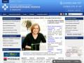 Buhnalog19.ru — Бухгалтерские услуги в Абакане   Бухгалтерская компания «Альфа Консалтинг»