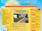 МАДОУ  «Центр развития ребенка – детский сад №108» г.Сыктывкар