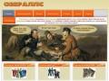 Спецодежда и ткани в Иванове (г. Иваново, ул. Куконковых, д. 133 тел. 8 (4932) 492939)