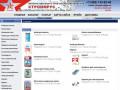 Клей для газосиликатных блоков. Интернет-магазин СтроимРус. (Россия, Нижегородская область, Нижний Новгород)