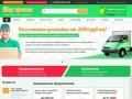 Купить краску в Ростове-на-Дону | Узнать цену на краски в интернет-магазине «Мир красок 161»