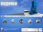 Компания Водолей / Водолей  г.Людиново