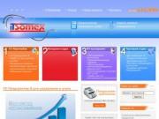 Автоматизация бухгалтерского, управленческого и налогового учета в Архангельске