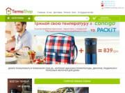 TermoShop - интернет-магазин термопосуды и подарков (Украина, Киевская область, Киев)