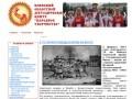 """Официальный сайт БОМЦ """"Народное творчество"""" Брянск"""