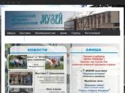 Главная | Сухоложский историко-краеведческий музей