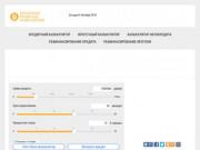 Кредитный брокер. Помощь с получение кредита, рефинансированием. (Россия, Московская область, Москва)