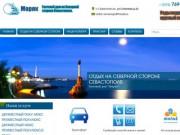 """Отдых в Севастополе на Северной стороне,гостевой дом """"Моряк"""".Снять жилье на Радиогорке."""