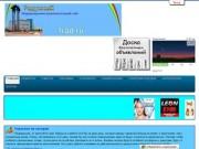 Информационно-развлекательный сайт города Радужный Ханты-Мансийского автономного округа