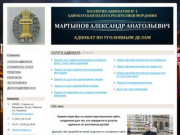Адвокат по уголовным делам. УДО (Саранск - Мордовия)