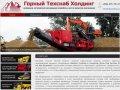 Maximus - дробильно-сортировочное оборудование(ДСО). Промывочное оборудование