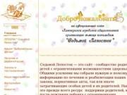 """ЛГООПИ """"Седьмой Лепесток"""" г.п. Лянтор"""
