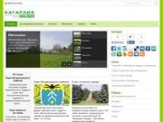 Кагарлык - информационно деловой портал