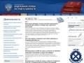 Федеральная служба по труду и занятости (Роструд) - всё о работе