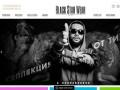 «Black Star Wear» - интернет-магазин одежды