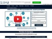 Абонентское обслуживание компьютеров (Россия, Башкортостан, Уфа)
