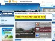 Nizhnevartovsk-online.ru