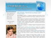 """ОАО """"Фаберлик"""" (регистрация в Северодвинске)"""